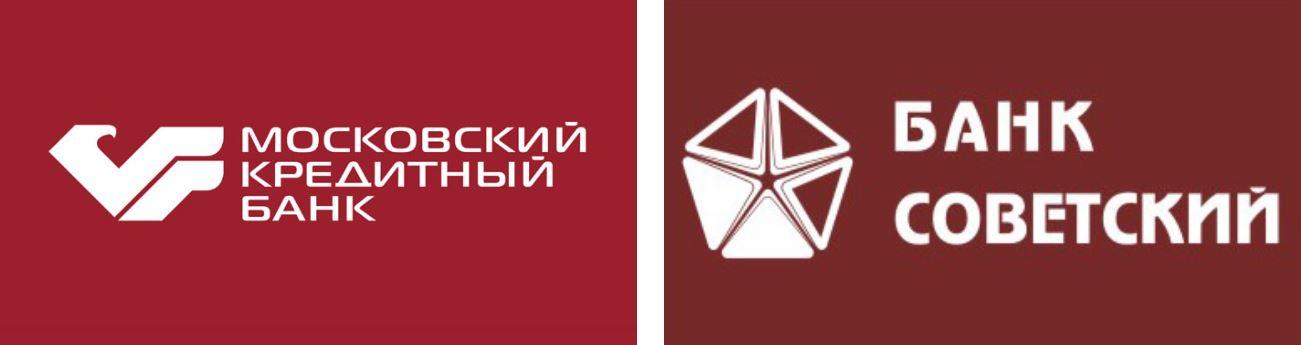 Мкб. Вкладчики банка советский