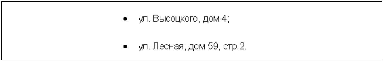 Оплата кредита. Вкладчики банка советский