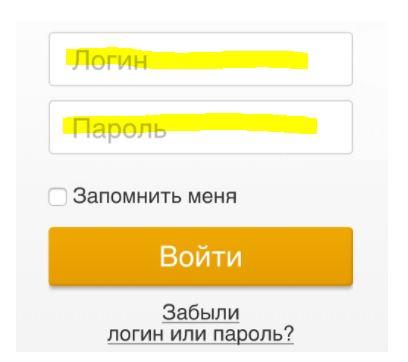 Сбербанк Онлайн - вход в личный кабинет.