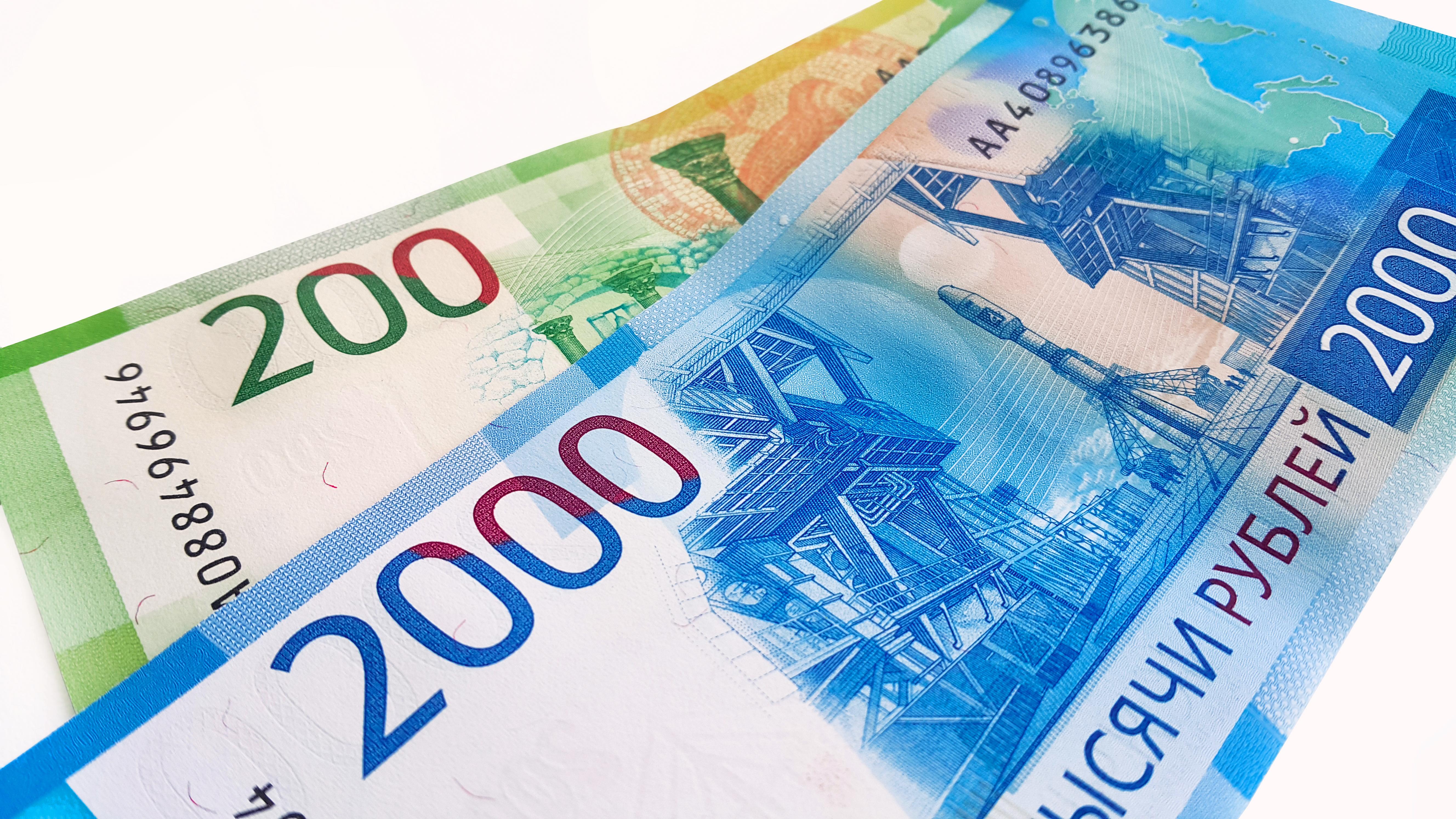 Как обменять валюту в банке Россельхозбанк