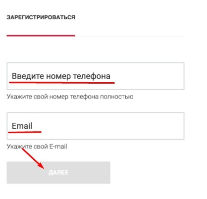 регистрация в почтабанке