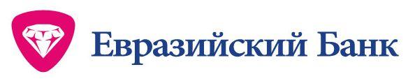 Евразийский банк - логотип.
