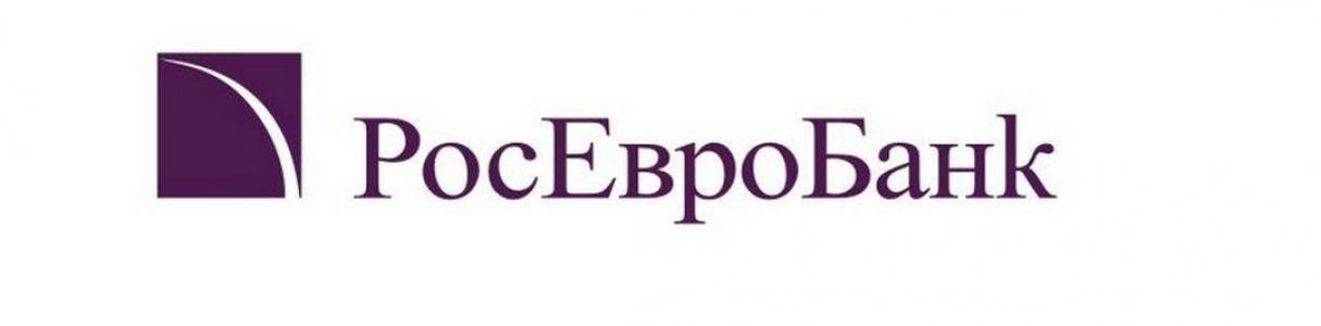 Логотип РосЕвроБанка.